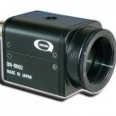 Super High Sensitive B&W CCD camera